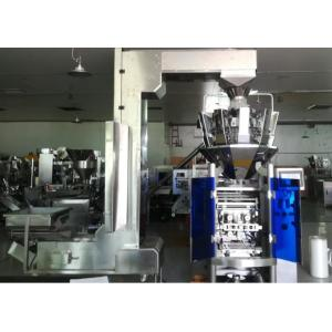 China Multifunction Vertical Fill Form Seal Machine , Automatic Packing Machine on sale