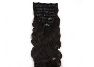 China Glossy 26 Clip In Hair Extensions Malaysia Without Synthetic Hair Or Animal Hair on sale