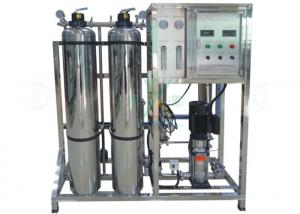 China RO Water Filter System / RO Water Treatment System With Stainless Steel Tank on sale