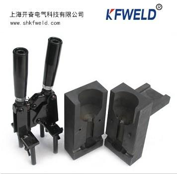 Exothermic Welding Mold Handle Clamp Up And Down Type Right Left Images
