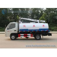 T-king 4x2 Mini Fecal Suction Truck Vacuum Sewage Suction Truck 1000 Gallons