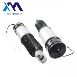 China E65 E66 BMW Air Suspension Parts with ADS 37126785536 / Rear Air Suspension Shock Absorbers supplier