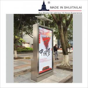 China Road Signs ISO14001 Double Side 160mm Trash Can Advertising on sale