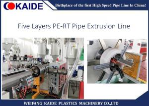 China Five Layers PE - XB / EVOH Plastic Pipe Production Machine For 16mm - 32mm on sale