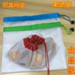 Durable Plastic Mesh Produce Bags Knitting / Sewing With Neatly Stiching