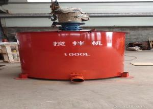 China 1000 L Concrete Mixer Mixing Drum For Drilling Rig Tools For Well Drilling on sale