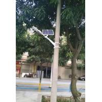 12W Solar Energy LED Street Light, Solar Garden Lighting
