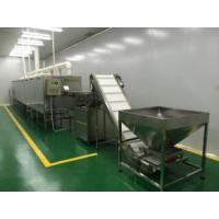 China Microwave Baking Equipment on sale