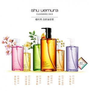 China PE Cleansing Oil Plastic Lotion Pump Customizable Color Screw Down Lock System on sale
