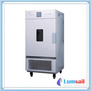China Constant temperature&humidity chamber on sale
