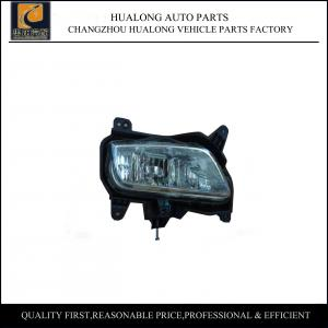 China For KIA Truck Parts-KIA Bongo 3 Fog Lamp OEM 92201-4F500 92202-4F500 on sale