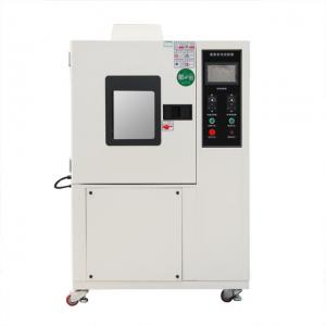 China 250KG High Concentration Lab Machine Ozone Aging Testing Chamber For Rubber Test on sale
