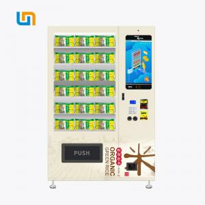 China Bagged Rice Conveyor Vending Machine With LED Lighting Adjustable Height on sale