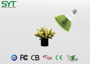 China 12PCS LED Qty Flowering Led Grow Lights , Fluorescent Grow Light Bulbs For Indoor Plants on sale
