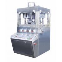 ZP - 35D Rotary Tablet Press Machine , Tablet Making Machine Meet GMP Standard