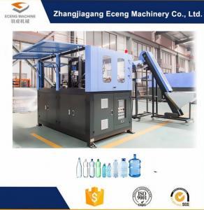 China PLC Control Plastic Bottle Manufacturer Machine For 500ml - 2000ml Bottles on sale