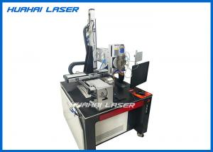 China Energy Saving Fiber Laser Welding Machine High Reliability With CE / FDA Certification on sale