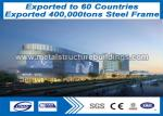 China Outside Steel Fabricated Buildings Wind Resistance 50 - Year - Long Life Expectancy wholesale