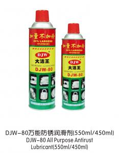 China DJW-80 All Purpose Antirust Lubraicant for Textile and Sewing Machine on sale