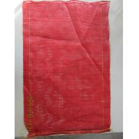 20,25,50 KG HOLD CAPACITY LENO MESH BAG FOR ONIONS AND POTATO