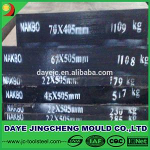 China Nak80 Plastical Mould Steel on sale