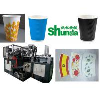 Hot Air System High Speed Paper Cup Machine Paper Cup Forming Machine Fully Automatic 11KW 50HZ