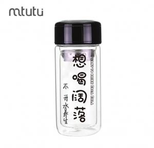 China Silica Gel Personalized Glass Water Bottle For Boys Girls on sale