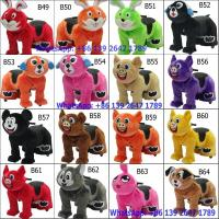 Coin Operated And Remote Controlled Plush Motorized Walking Zoo Animal Kiddie Toy Ride