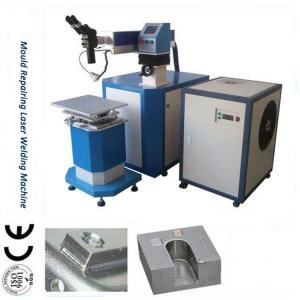 China CNC Spot Soldering Stainless Steel Fiber Laser Welding Machine For Mould Repairing on sale