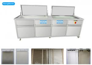 China Double Tank Ultrasonic Cleaning Machine For Window Blind 6000W 40KHz on sale