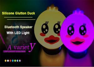 China Wireless Bluetooth Speakers mp3 hot videos free download kids lamp night light k3 bluetooth speaker WQ-SL005 on sale