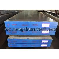 D2 cold work tool steel / D2 steel Plate Material