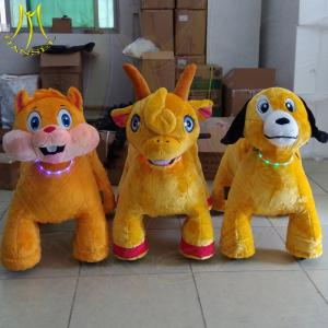 China Hansel amusement games walking stuffed coin operated mountable animal on sale