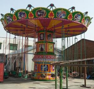 China Made in China good quality lifting and dropping swing outdoor amusement ride 36 seats luxurious flying chair on sale