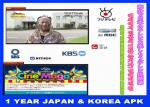 China Japanese Korea HD IPTV Set Top Box Android TV Box 300+ Channles Include 30 Youporn Channels Sports NHK BS HBO wholesale
