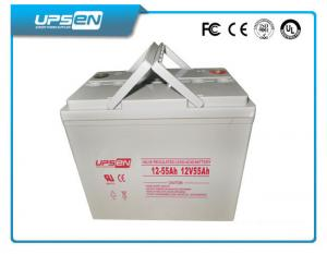 China 12v 65ah SLA Deep Cycle Battery For Uninterruptible Power Supply on sale