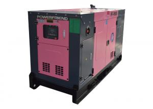 Quality Super Silent 64KW 80KVA  Perkins Diesel Generator With Noise Level 68dba for sale