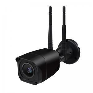 China SIM Card 4mm Lens 85degree 4G SIM CCTV Camera on sale