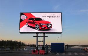 China 960Hz P25 Commercial Mesh LED Display With Vivid Graphics / Animations supplier