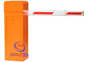 China Flexible Arm  Access Control Automatic Industrial Barrier Gates 1M - 6M Arm 50W IP54 on sale