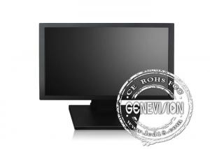 China Tft Usb Cctv Lcd Monitor , Desktop / Wall Mount Lcd Display Wide Viewing Angle on sale