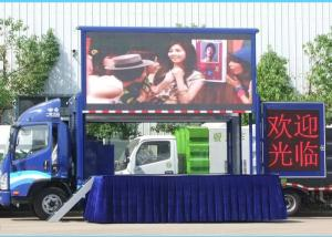 China FAW-VOLKSWAGEN TRUCK LED DISPLAY WITH P10 OUTDOOR HIGH DEFINITION LED PANEL supplier