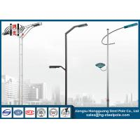 Octagonal Outdoor Street Light Poles 8m To 15m With 60mm Dia Double Curved Arm