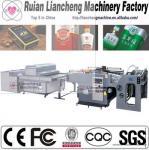 2014 Advanced carousel screen printing machine