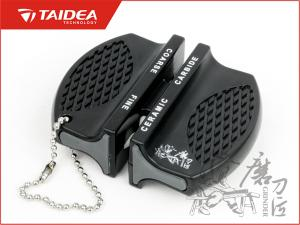 China Mini Knife Sharpener on sale