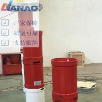 China NANAO ELECTRIC resonant transformer test NADXZ substation electrical equipment AC voltage withstand resonance testing on sale