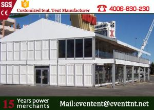 China Aluminum Alloy 30m Double Decker Tent ABS Wall With PVC Coated Polyester Fabric on sale