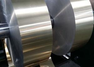 China Алюминиевая фольга Rolls индустрии стана фольги передачи тепла башни охлаждения на воздухе законченная on sale