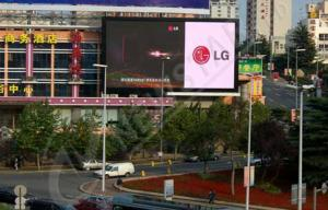 China High Density Rental p20 Outdoor Led Display Screens / Advertising Led Billboards on sale