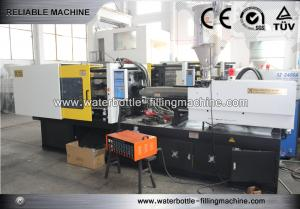 China Plastic Injection Mold Machine With Auto Parts / Home Appliance Mould on sale